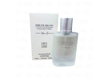 PERFUME BRAND COLLECTION N155 25ML EDP MASCULINO